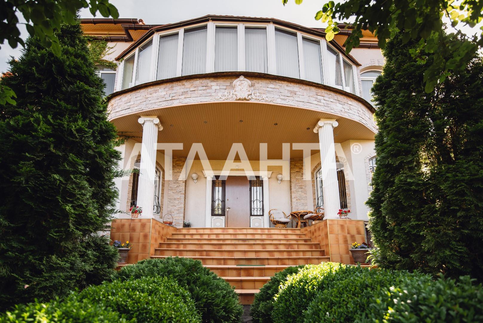 Продается Дом на ул. Аркадиевский Пер. — 1 300 000 у.е. (фото №4)