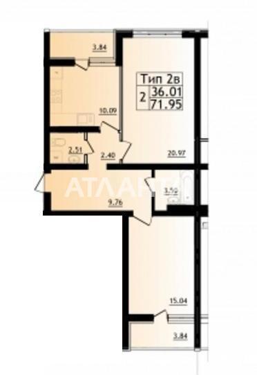 Продается 2-комнатная Квартира на ул. Марсельская — 40 000 у.е. (фото №2)