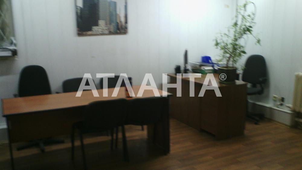 Продается Офис на ул. Банный Пер. — 40 000 у.е.