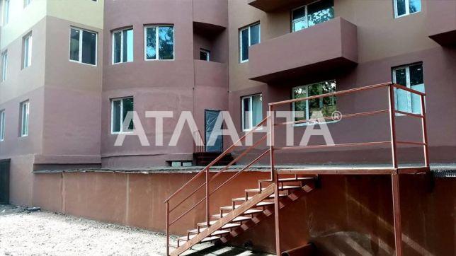 Продается 1-комнатная Квартира на ул. Педагогическая — 40 000 у.е.