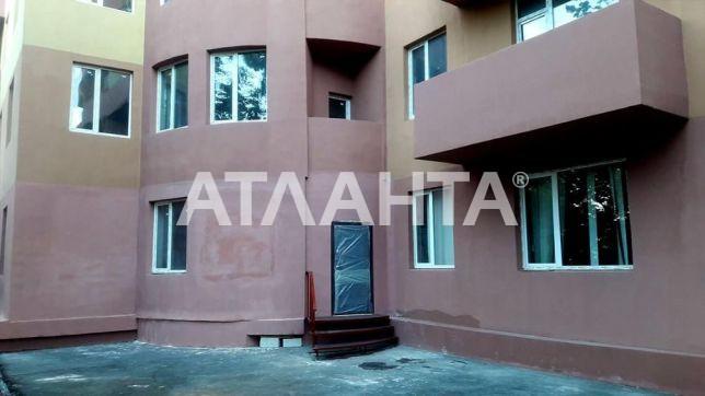 Продается 1-комнатная Квартира на ул. Педагогическая — 40 000 у.е. (фото №3)