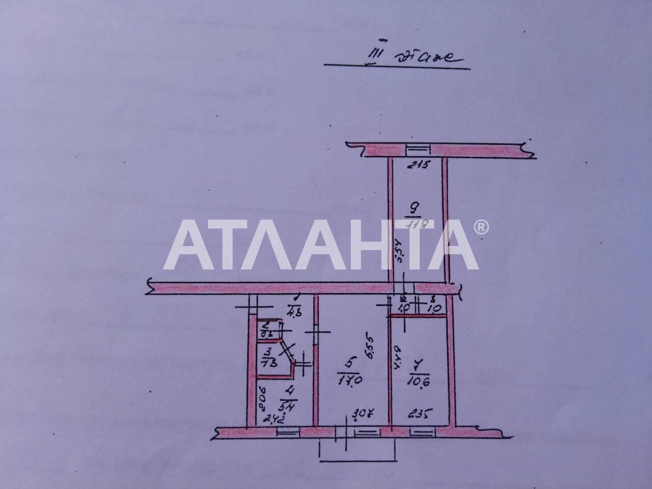Продается 3-комнатная Квартира на ул. Данченко — 37 000 у.е. (фото №8)