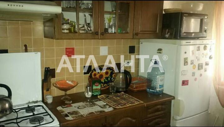Продается Дом на ул. Морская — 48 000 у.е. (фото №7)