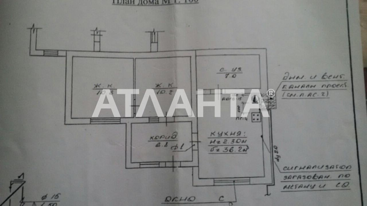 Продается Дом на ул. Морская — 48 000 у.е. (фото №12)