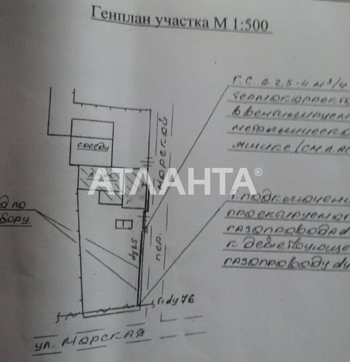 Продается Дом на ул. Морская — 48 000 у.е. (фото №13)