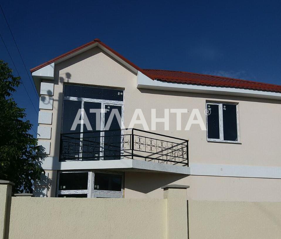 Продается Дом на ул. Планетная — 73 000 у.е. (фото №3)