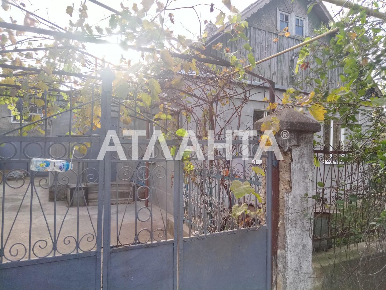 Продается Дом на ул. Уютная (Комсомольская) — 25 000 у.е.