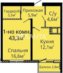 Продается 1-комнатная Квартира на ул. Люстдорфская Дор. (Черноморская Дор.) — 65 000 у.е. (фото №6)