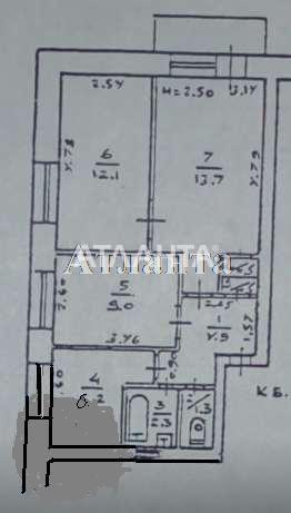 Продается 3-комнатная Квартира на ул. Картамышевский Пер. — 35 500 у.е. (фото №11)