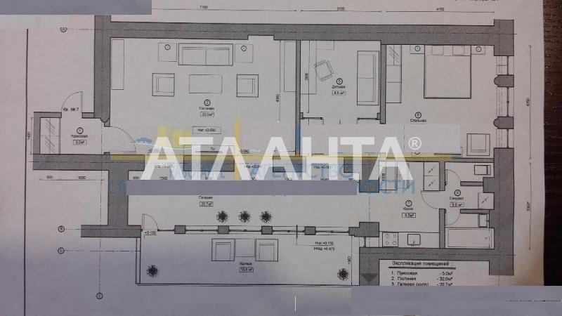 Продается 3-комнатная Квартира на ул. Французский Бул. (Пролетарский Бул.) — 85 000 у.е. (фото №4)