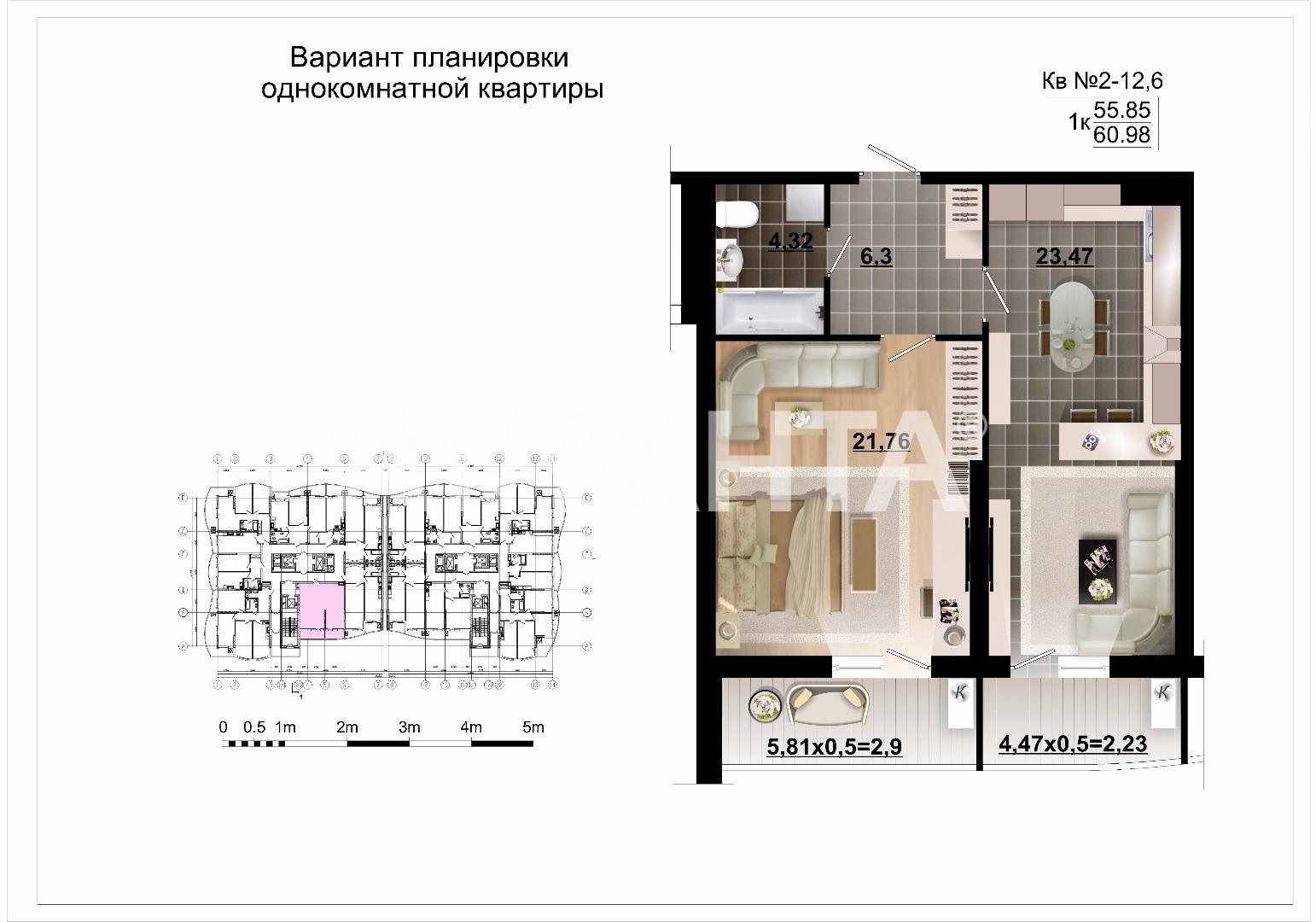 Продается 1-комнатная Квартира на ул. Кордонный Пер. — 48 700 у.е. (фото №8)