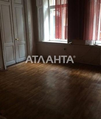 Продается 4-комнатная Квартира на ул. Кузнечная (Челюскинцев) — 85 000 у.е.