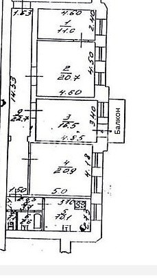 Продается 4-комнатная Квартира на ул. Кузнечная (Челюскинцев) — 85 000 у.е. (фото №8)