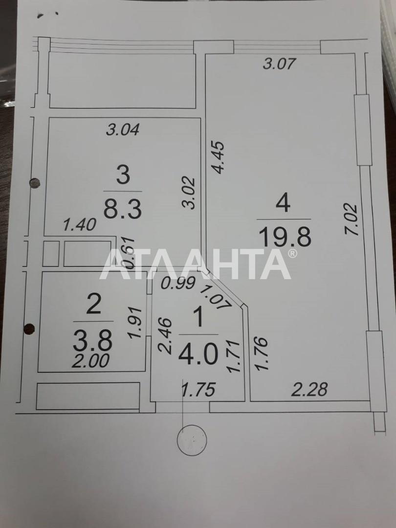 Продается 1-комнатная Квартира на ул. Фонтанская Дор. (Перекопской Дивизии) — 39 800 у.е. (фото №2)