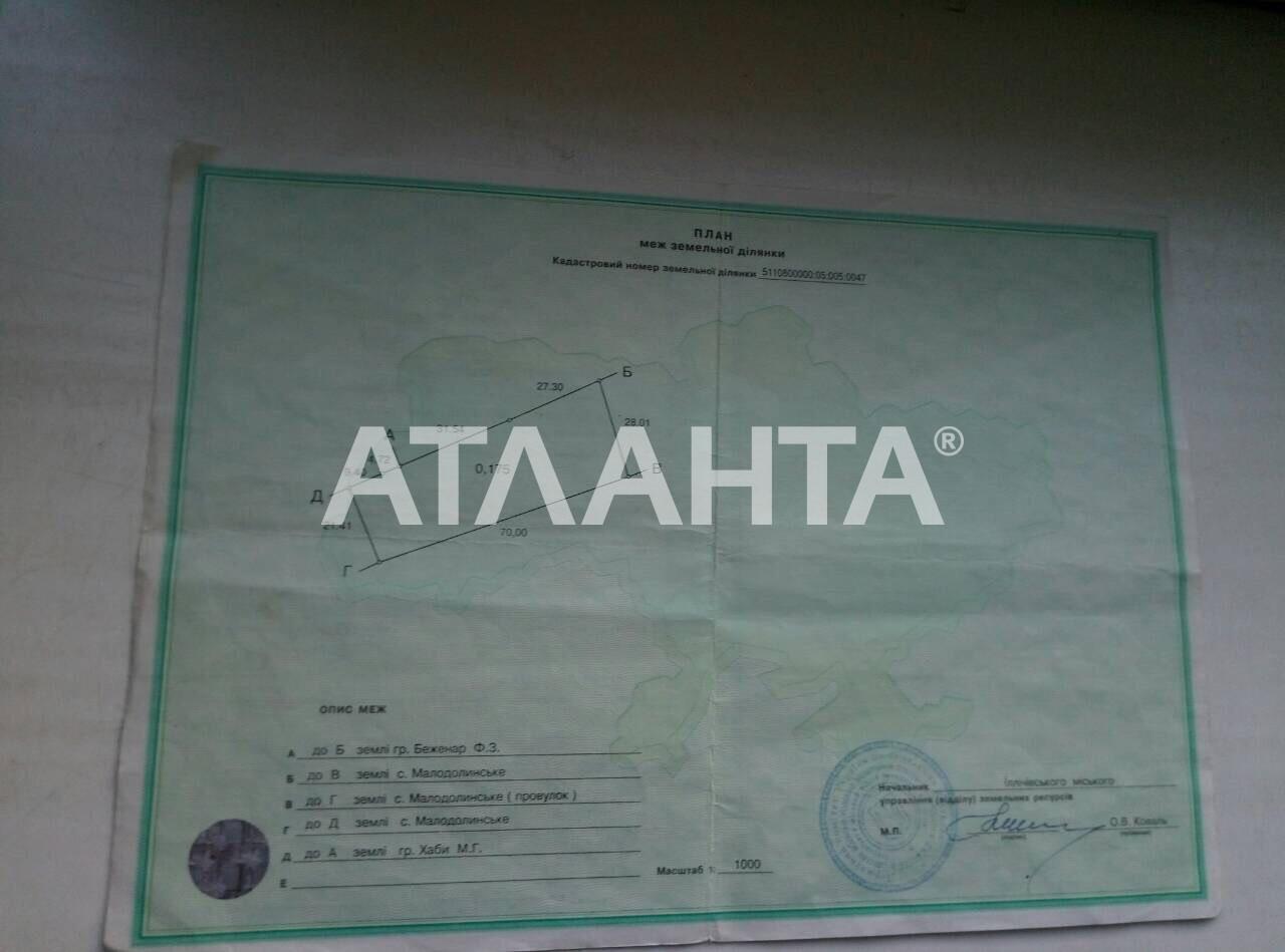 Продается Земельный участок на ул. Заводская — 10 000 у.е.
