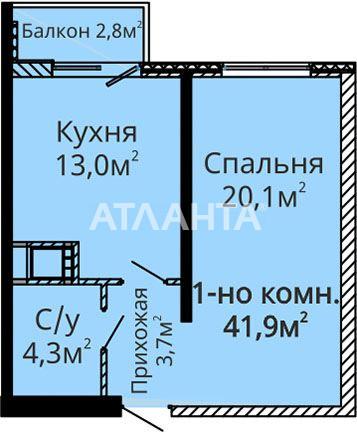 Продается 1-комнатная Квартира на ул. Люстдорфская Дор. (Черноморская Дор.) — 53 000 у.е. (фото №13)