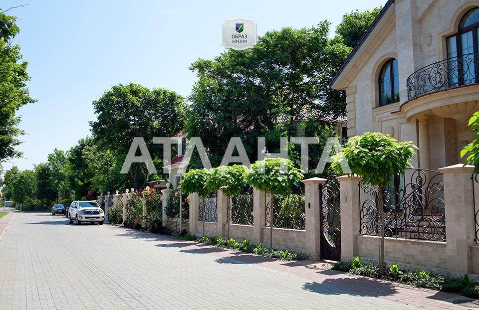 Продается Земельный участок на ул. Ореховая — 130 000 у.е.