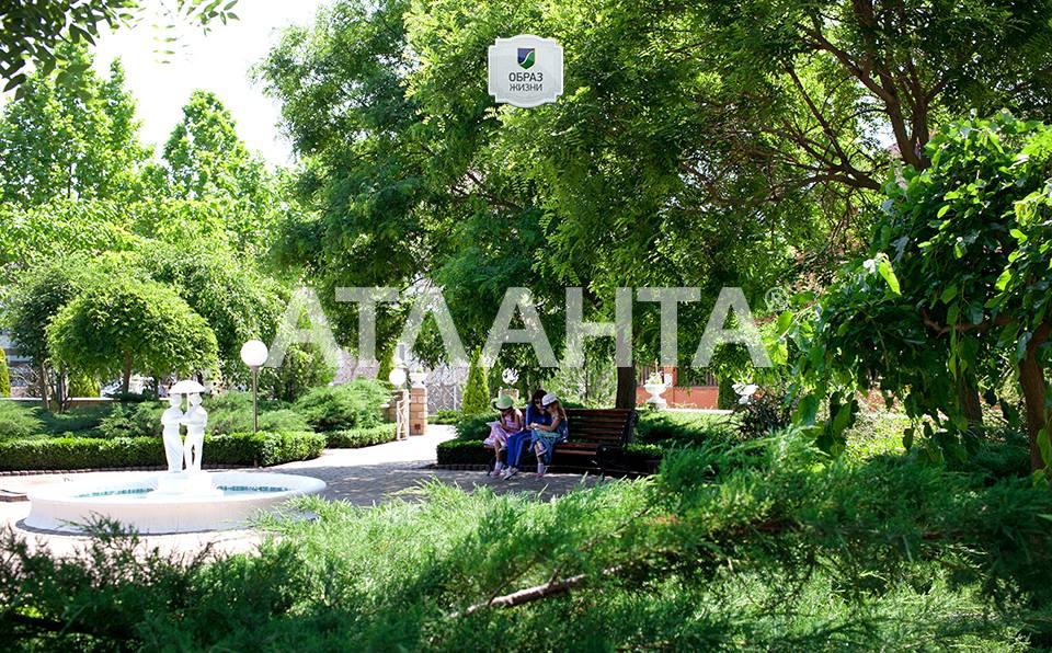 Продается Земельный участок на ул. Ореховая — 130 000 у.е. (фото №7)