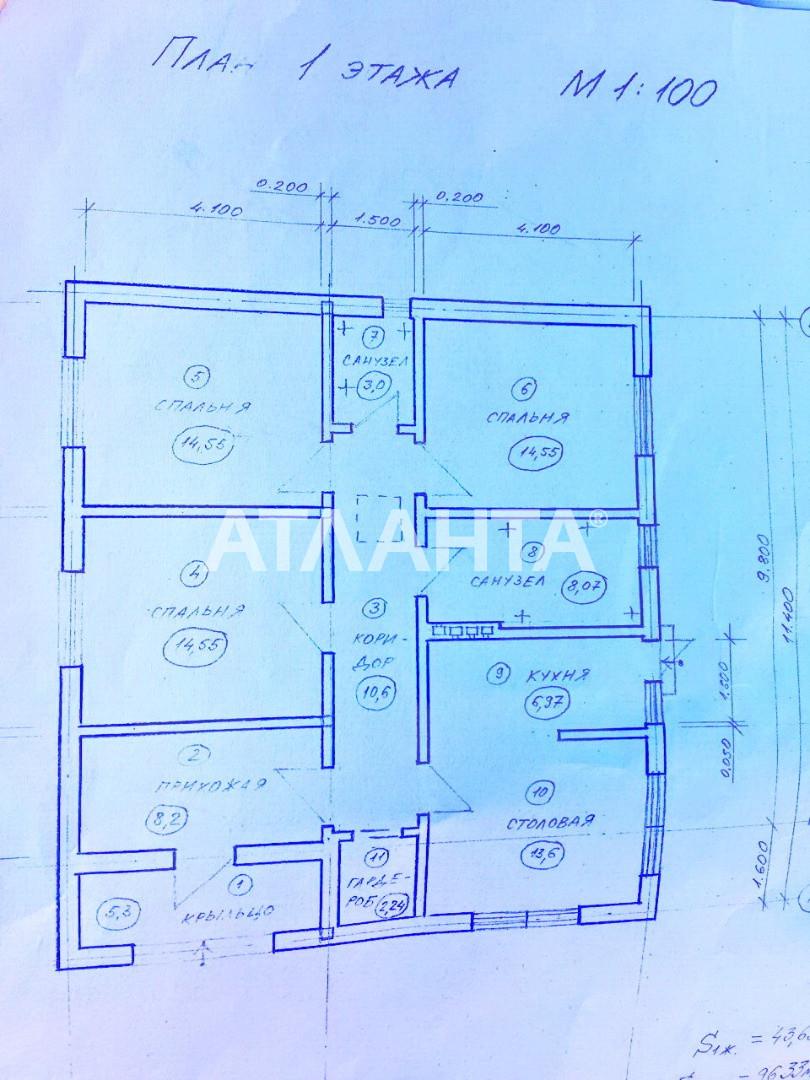 Продается Дом на ул. Первоцветная — 100 000 у.е. (фото №3)