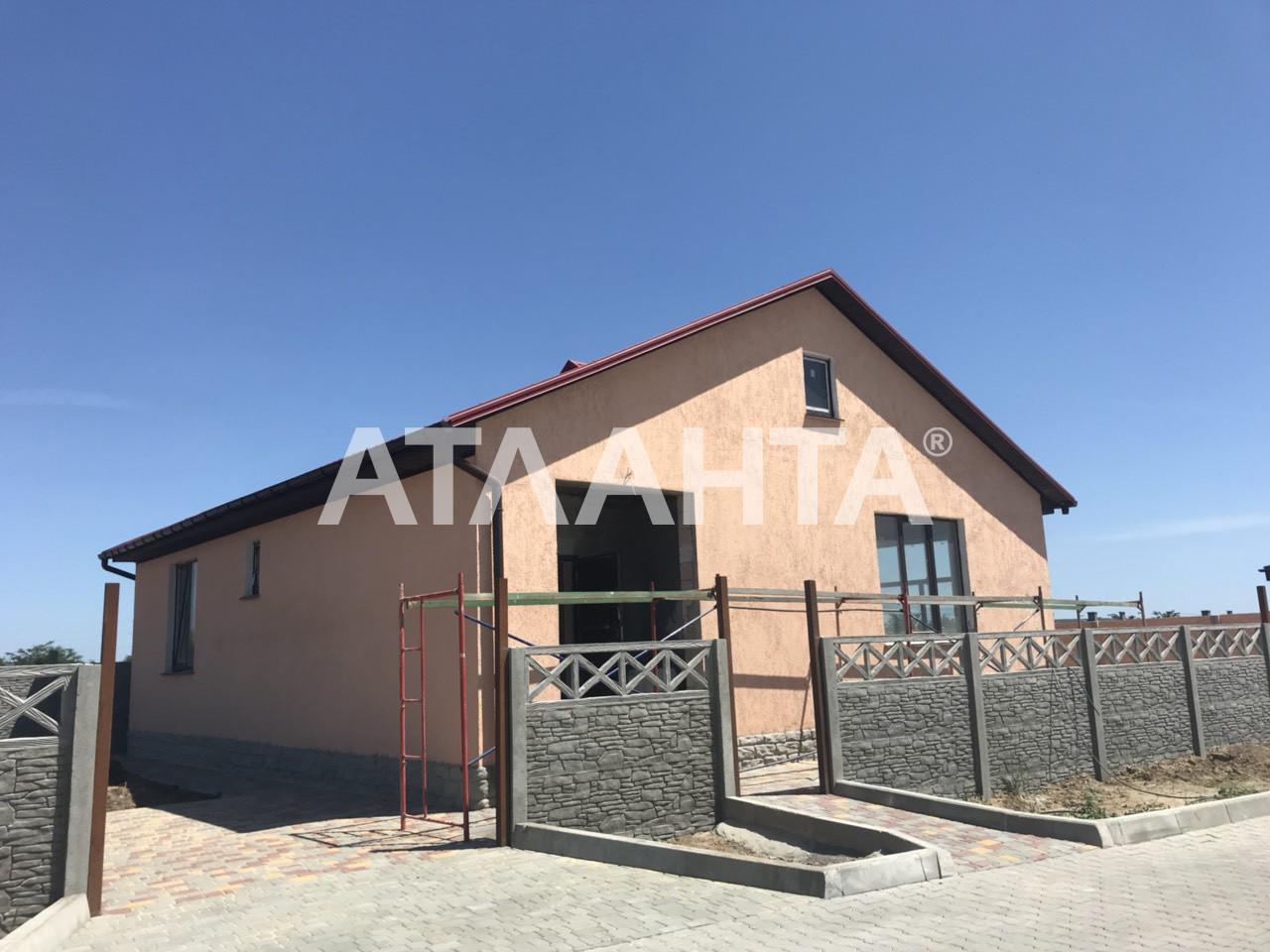 Продается Дом на ул. Первоцветная — 100 000 у.е. (фото №2)