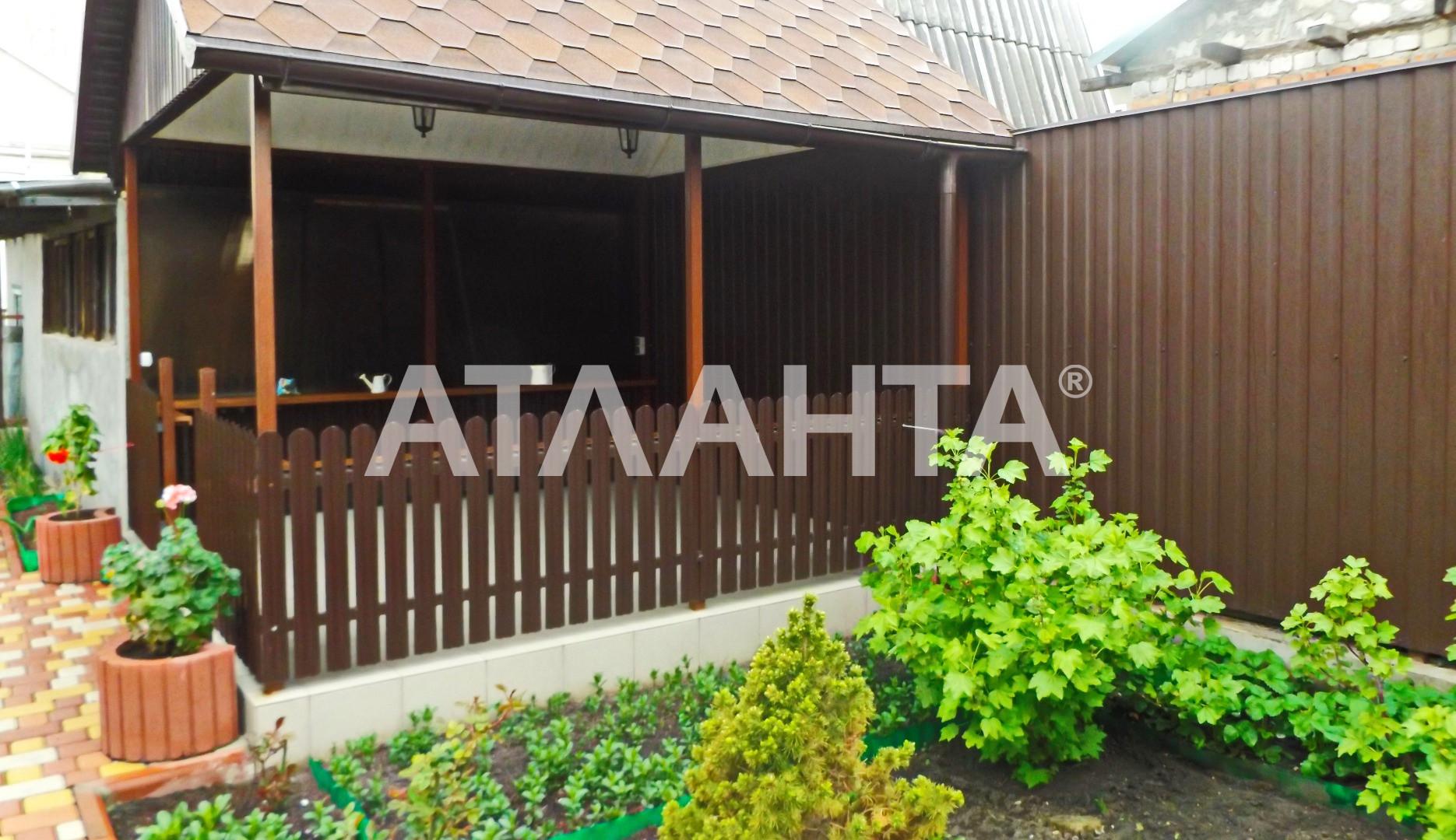 Продается Дом на ул. Житомирская (Улитина) — 89 000 у.е. (фото №2)