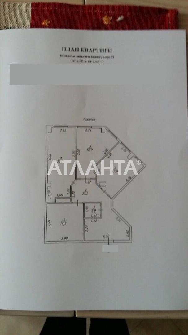 Продается 2-комнатная Квартира на ул. Макаренко — 113 000 у.е. (фото №12)