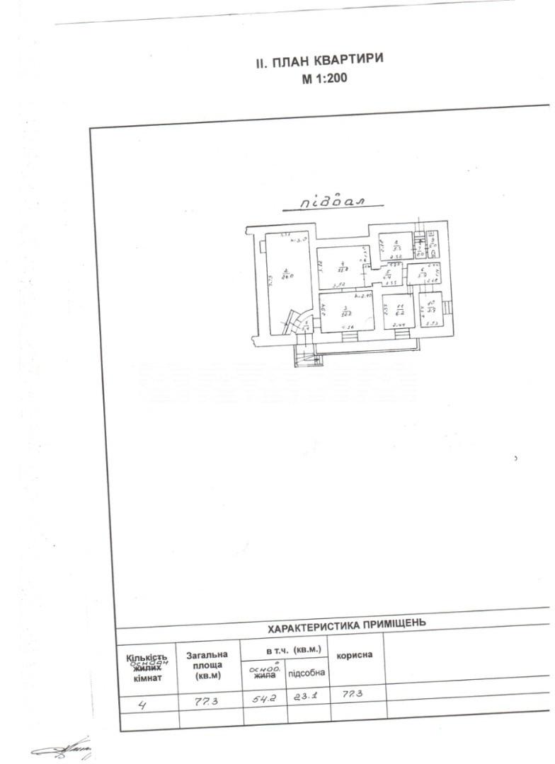 Продается 3-комнатная Квартира на ул. Преображенская (Советской Армии) — 130 000 у.е. (фото №5)