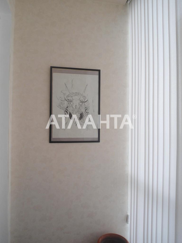 Продается 1-комнатная Квартира на ул. Марсельская — 39 000 у.е. (фото №5)