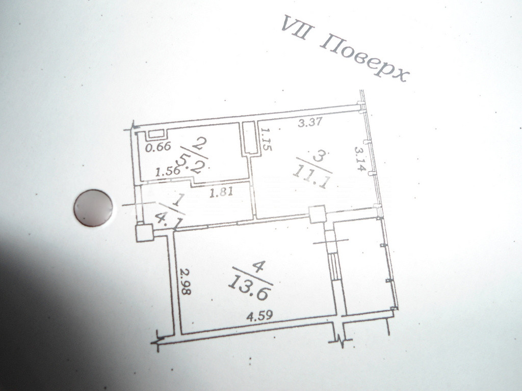 Продается 1-комнатная Квартира на ул. Марсельская — 39 000 у.е. (фото №12)