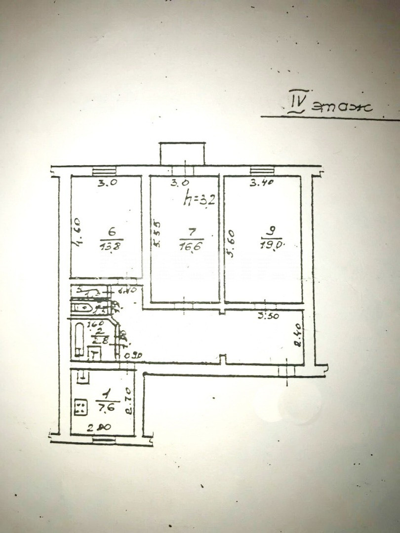 Продается 3-комнатная Квартира на ул. Гагарина Пр. — 93 000 у.е. (фото №6)