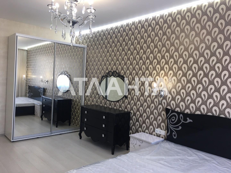 Продается 1-комнатная Квартира на ул. Среднефонтанская — 71 000 у.е.