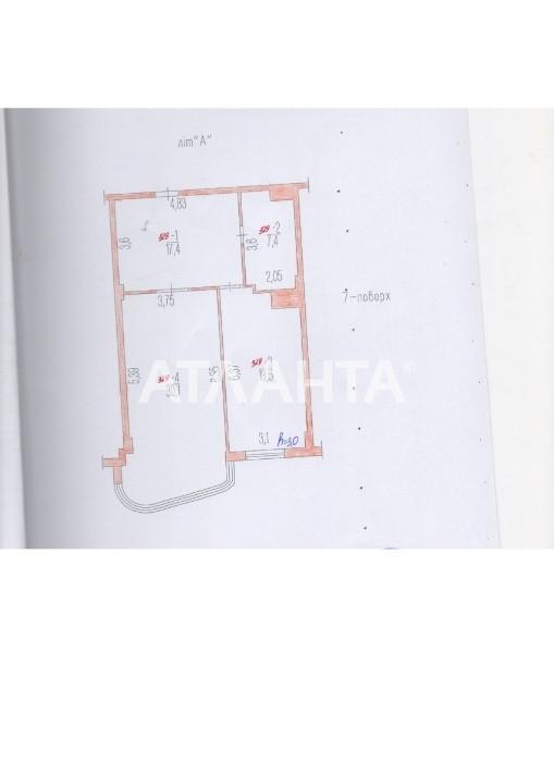Продается 1-комнатная Квартира на ул. Гагаринское Плато — 82 000 у.е. (фото №3)