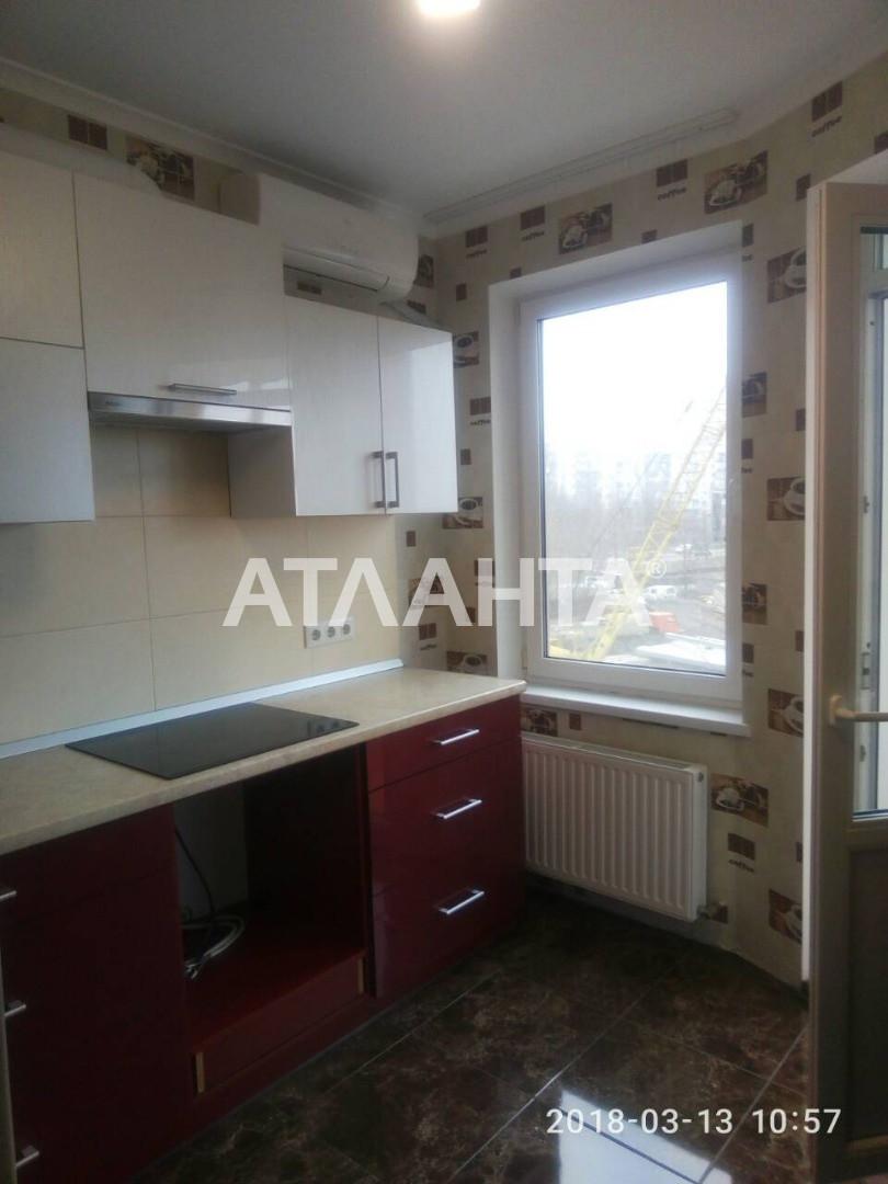 Продается 1-комнатная Квартира на ул. Радужный М-Н — 36 000 у.е. (фото №4)