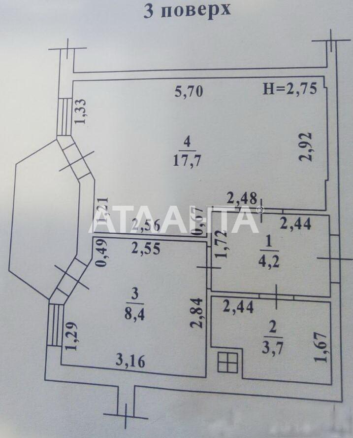 Продается 1-комнатная Квартира на ул. Радужный М-Н — 36 000 у.е. (фото №7)