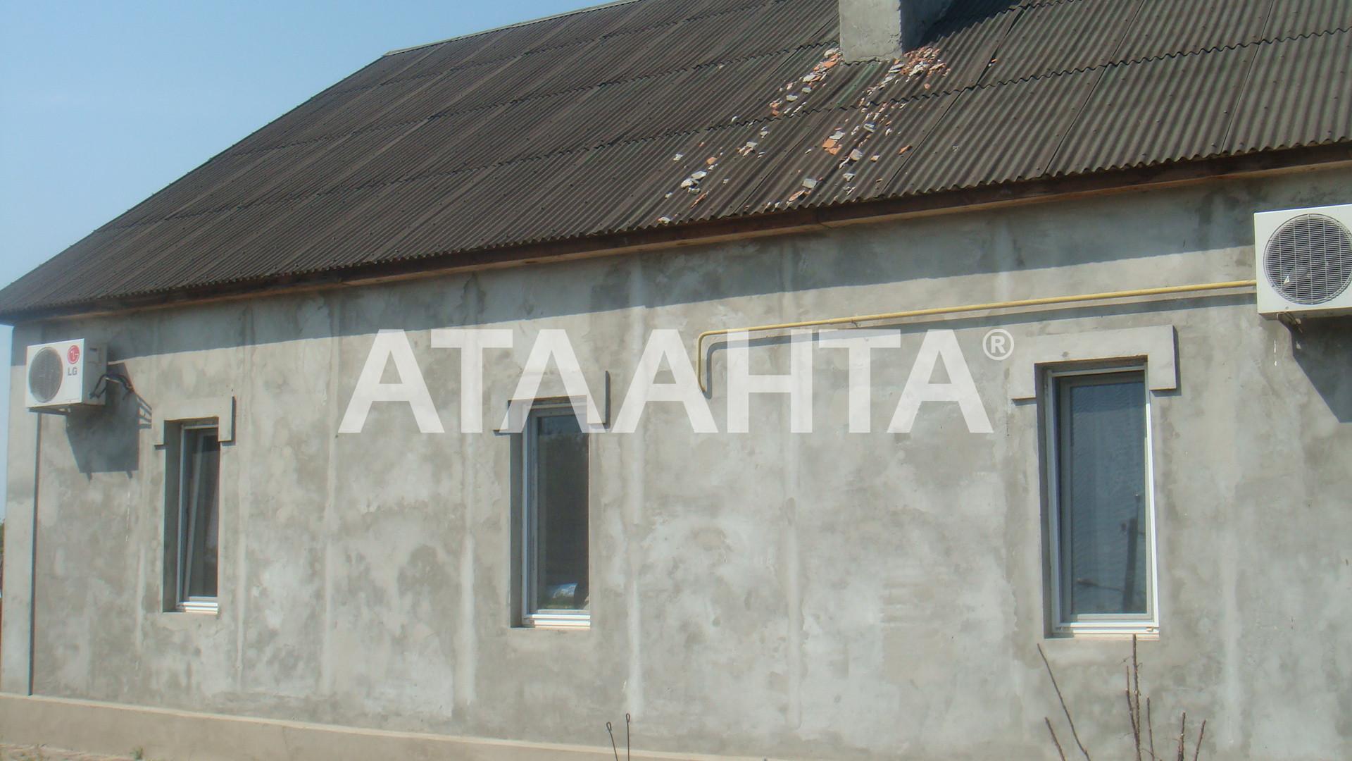 Продается Дом на ул. Жолио-Кюри — 102 000 у.е. (фото №21)