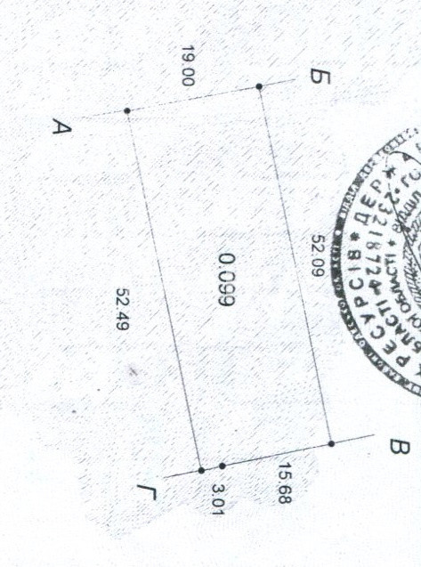 Продается Дом на ул. Одесская — 16 000 у.е. (фото №12)