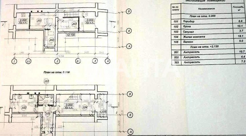 Продается Многоуровневая Квартира на ул. Крупской — 32 000 у.е. (фото №7)