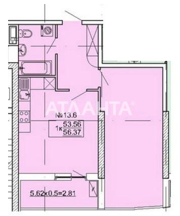 Продается 1-комнатная Квартира на ул. Кордонный Пер. — 75 420 у.е. (фото №2)
