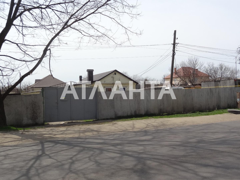 Продается Прочие на ул. Кордонная (Клименко) — 110 000 у.е.
