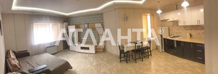 Продается 1-комнатная Квартира на ул. Дача Ковалевского (Амундсена) — 34 000 у.е. (фото №3)