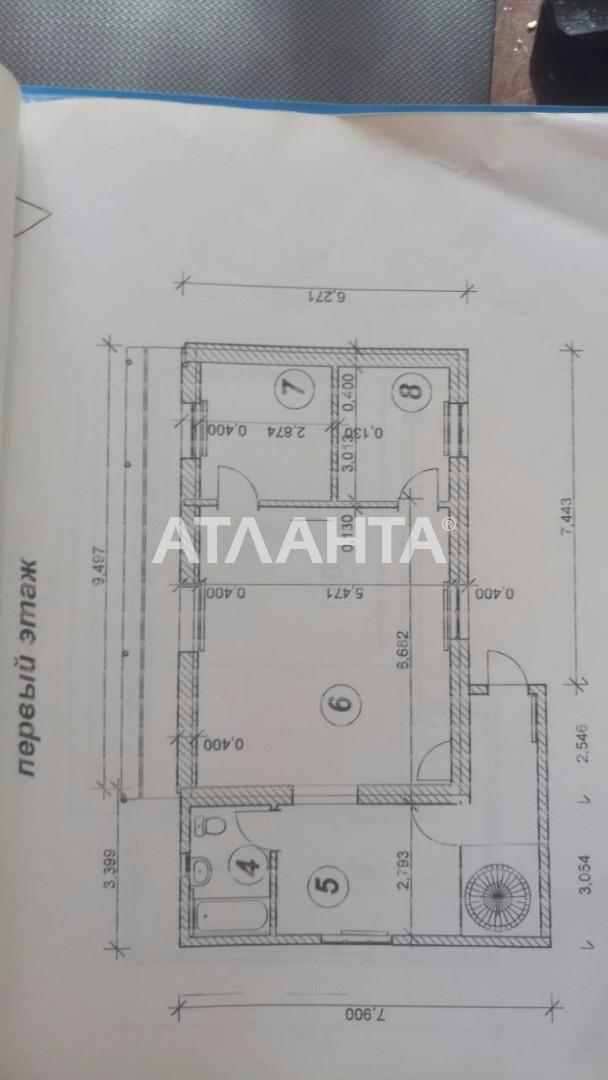 Продается Дом на ул. 13-Я Линия — 25 000 у.е. (фото №6)