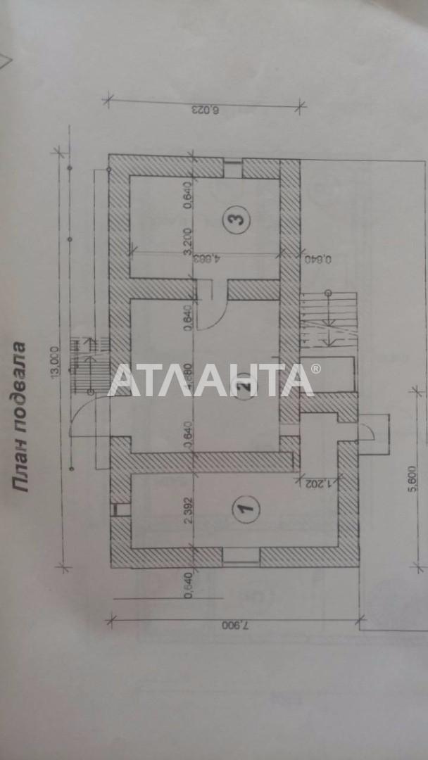 Продается Дом на ул. 13-Я Линия — 25 000 у.е. (фото №7)
