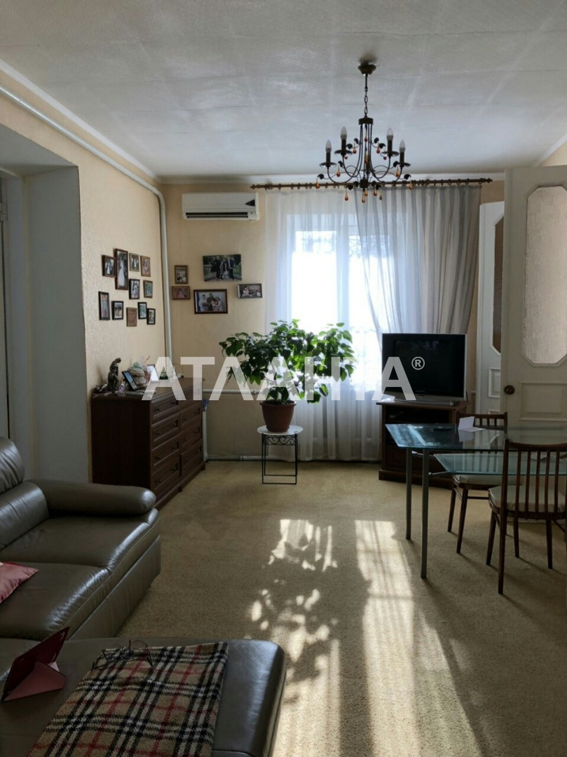 Продается Дом на ул. Указного — 40 000 у.е. (фото №3)