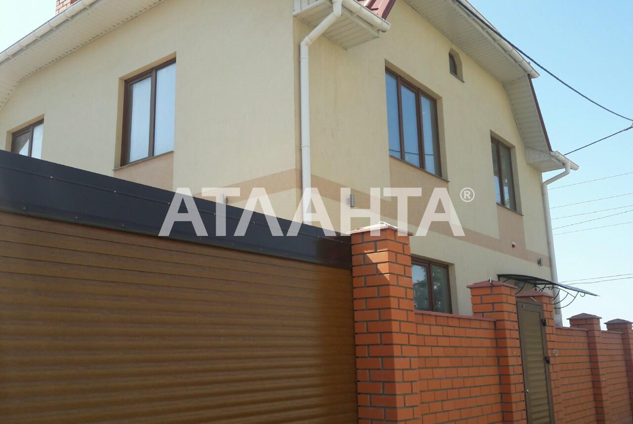 Продается Дом на ул. Червоный Пер. — 105 000 у.е. (фото №2)