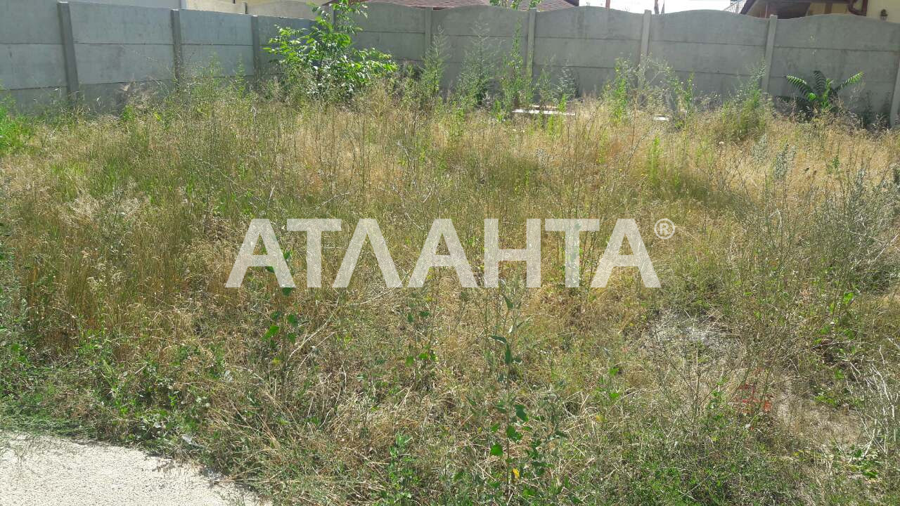 Продается Земельный участок на ул. Червоный Пер. — 25 000 у.е.