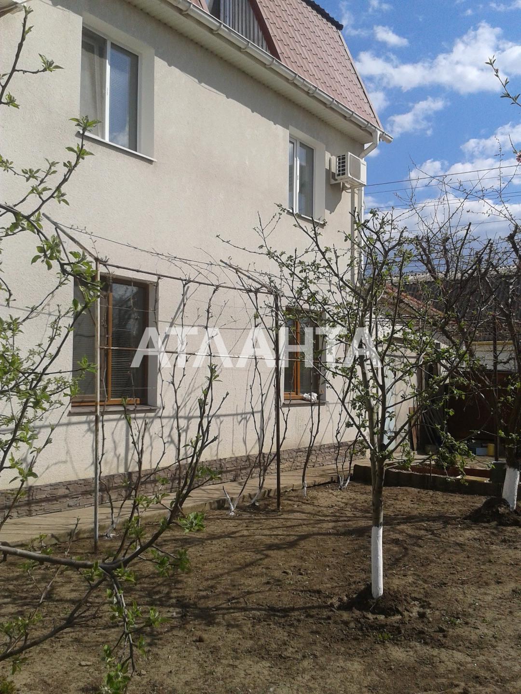 Продается Дом на ул. Школьный Пер. — 150 000 у.е.