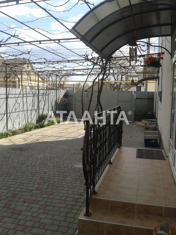 Продается Дом на ул. Школьный Пер. — 150 000 у.е. (фото №2)