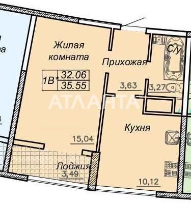 Продается 1-комнатная Квартира на ул. Каманина — 57 000 у.е. (фото №11)