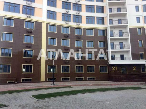 Продается 1-комнатная Квартира на ул. Каманина — 42 000 у.е. (фото №8)