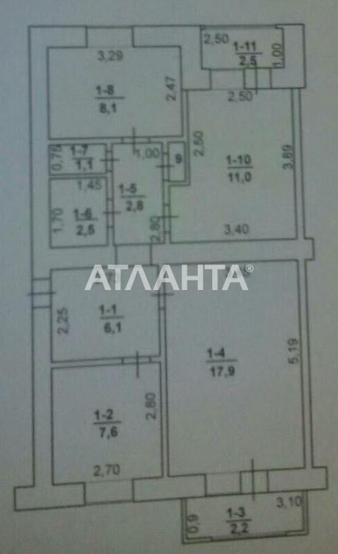 Продается 3-комнатная Квартира на ул. Садовая — 20 500 у.е. (фото №10)